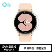 現貨 兩片裝 Qii Samsung Galaxy Watch 4 玻璃貼 鋼化玻璃貼 自動吸附 2.5D弧邊 手錶保護貼