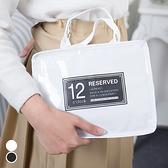 手提式漆皮PU野餐包保溫包 便當袋 保溫包 手提袋 飯盒袋