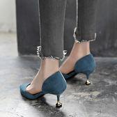 包頭涼鞋女夏2018新款性感單鞋女中跟細跟5cm百搭尖頭貓跟高跟鞋第七公社