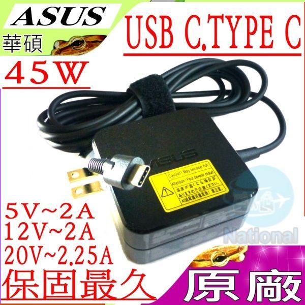 ASUS 45W 充電器(原廠)-華碩 UX370,UX370UA,UX390,UX390UA,Q325UA,T303UA,ADP-45EW A,TYPE-C,USB-C,USBC