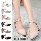 [Here Shoes] 5CM粗跟優雅...