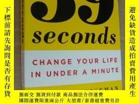 二手書博民逛書店59罕見SECONDS Change your life in