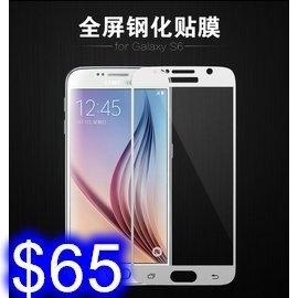三星Galaxy C9 pro 彩色全覆蓋鋼化玻璃膜 手機螢幕保護貼膜 高清 F-11