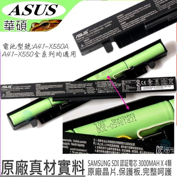 ASUS A41-X550A 電池(原廠)-華碩 X450,X452,X550,X550V,X552,Y481,Y482,Y581,Y582,E450,E550,F450