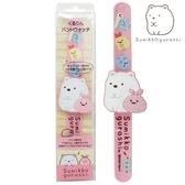 日本限定 SAN-X 角落生物 白熊 兒童腕錶 / 電子錶 / 手錶