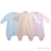 兒童睡袋 防踢被春秋空氣棉嬰兒睡袋分腿睡袋嬰幼兒全棉睡袋 BF20676『寶貝兒童裝』