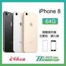 【刀鋒】免運 當天出貨 Apple iP...