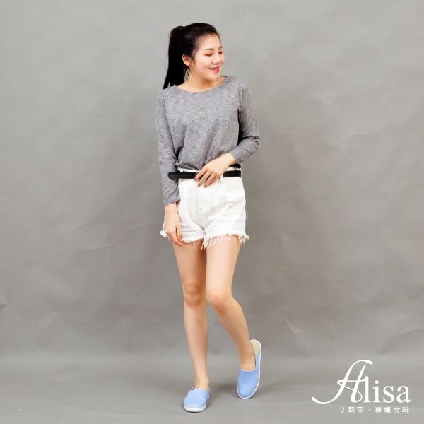 專櫃女鞋 萊卡兩穿防磨腳拼色懶人鞋-艾莉莎Alisa【246B16010】淺藍色下單區