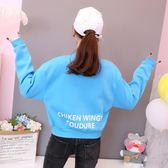 8309#新款韓版短款字母印花套頭衛衣女寬松顯瘦加絨ZM-2F-B017衣人有約