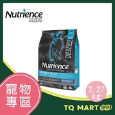 Nutrience紐崔斯 黑鑽頂極無穀犬糧+營養凍乾(七種海洋魚) 2.27kg【TQ MART】