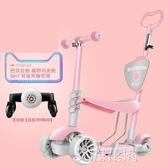 滑板車兒童滑滑車1-2-3-6歲寶寶三五合一小孩可坐溜溜車QM『艾麗花園』