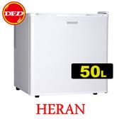HERAN 禾聯 HBO-0571 電子冷藏箱 50L 超靜音 三段溫控調整 公司貨 ※運費另計(需加購)
