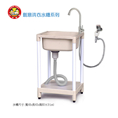 小型洗衣水槽(附不鏽鋼龍頭組) F48-C