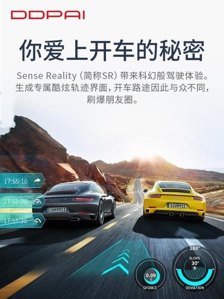 特惠行車記錄儀盯盯拍mini3Pro汽車行車記錄儀高清夜視車載免安裝無線全景lx