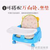 兒童餐椅叫叫椅嬰兒餐桌寶寶吃飯桌兒童椅靠背椅寶寶椅坐椅小凳子 NMS快意購物網