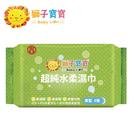 【奇奇文具】獅子寶寶 厚型 80張 超純水濕紙巾/嬰兒濕紙巾(1箱12包)