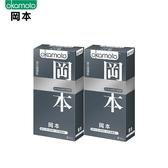 【即期買1送1】岡本SK混合潤薄型保險套/衛生套6入裝-效期至2020/7