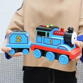 大號托馬斯小火車頭兒童玩具車慣性列車模型HOT2932【歐爸生活館】