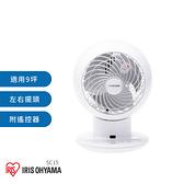 IRIS OHYAMA PCF - SC15 空氣循環扇 9坪 循環扇 風扇 電風扇 電扇 靜音 左右擺動 自動擺動 省電