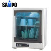 SAMPO  聲寶 - 三層光觸媒紫外線 烘碗機 KB-GD65U