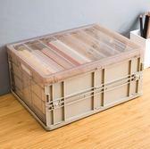 收納箱 可折疊書箱學生高中宿舍放書籍裝書的教室用整理盒塑料箱子 LC3552 【VIKI菈菈】