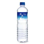 悅氏礦泉水 600ml x24入團購組【康是美】