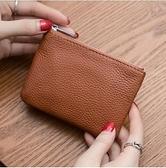 牛皮男女迷你零錢包超薄真皮拉錬硬幣包短款小錢包手鑰匙包卡包女 創意新品