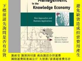 二手書博民逛書店Strategic罕見Management in the Knowledge Economy: New Appro