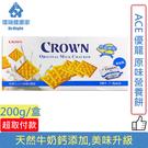 ACE 優龍 原味營養餅 200g/盒◆...