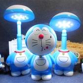 創意伸縮節能護眼檯燈 學生 叮當貓充電LED節能檯燈《小師妹》dj38