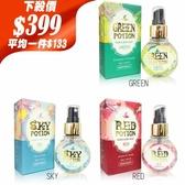 韓國 BODY HOLIC 愛情靈藥 香氛保濕噴霧50ml (SKY+RED+GREEN三入組)【UR8D】