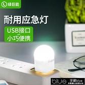 USB燈 LED燈小夜燈usb燈筆記本電腦鍵盤隨身節能燈護眼釣魚燈迷你便