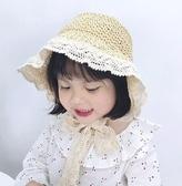 全館83折夏季兒童漁夫帽女童草帽遮陽帽女寶寶公主帽防曬海邊沙灘帽太陽帽