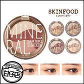 【即期品】韓國 SKIN FOOD 礦物 蜜糖 三色 眼影 3.8g 眼部 眉妝 彩妝 甘仔店3C配件