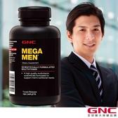 【GNC健安喜】型男保健 美佳男複方維他命食品錠 180錠