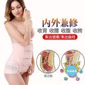 束腰帶產后收腹帶順產棉質束腹帶塑身衣腰封女束腰綁帶剖腹產