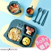 小麥秸稈卡通恐龍造型分格餐盤 餐具 6件/組