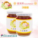 育成基金會.涼麵醬(240g/罐,共兩罐)﹍愛食網