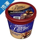 杜老爺Super冰淇淋-搖滾黑森林584±15g/桶【愛買冷凍】