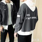牛仔外套男秋季男士牛仔外套連帽秋裝新款韓版潮流修身帥氣休閒夾克男衣服  PA8571『男人範』