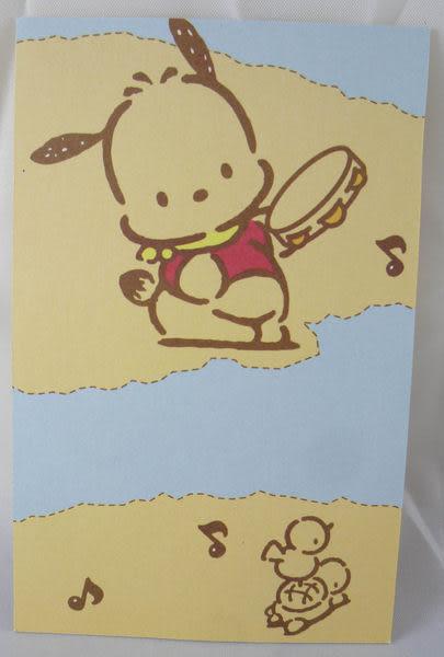 【震撼精品百貨】Pochacco 帕帢狗~小卡片『滾木頭』