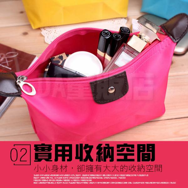 大容量水餃化妝包 多功能 收納 手拿包 零錢 夾層 拉鍊 旅行 洗漱用品收納 化妝收納 3色可選