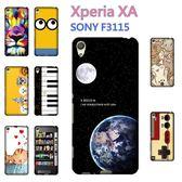 部落客推薦 Sony Xperia X XZ XZs Compact XA Ultra X Performance F3115 F3215 F8332 F5321 F8132 手機殼 硬殼