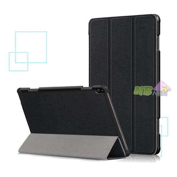 Lenovo Tab P10 TB-X705F 卡斯特紋 三折 可立式 皮套