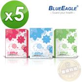 【醫碩科技】藍鷹牌NP-3DNSS*5台灣製美妍版2-6歲幼童立體防塵口罩4層式50片*5盒藍綠粉寶貝熊款免運
