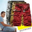 素色多口袋七分工作褲 4色 29-38碼【CG514002】