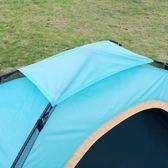 露營騎行單人帳篷戶外野營自動速開便攜超輕1人野外防暴雨釣魚小 小巨蛋之家