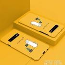 三星s10手機殼超薄磨砂s10 保護套個性創意硬殼三星s10plus全包防摔 夏季新品