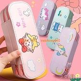 日式筆袋筆袋 高顏值鉛筆盒女孩大容量流行簡約文具袋【少女顏究院】