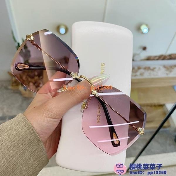 新品無框氣質方形太陽鏡女韓版網美款圓臉墨鏡漸變片潮人眼鏡【櫻桃菜菜子】